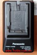 Sạc Panasonic VKS0581 dùng cho pin D28s