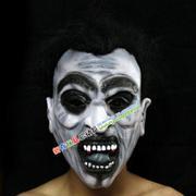 Mặt nạ Zombie