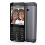 ĐTDĐ Nokia 230 (Đen bạc) - Hãng Phân phối chính thức