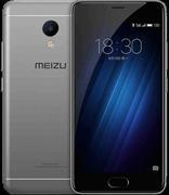 Điện thoại Meizu M3s
