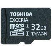 Thẻ nhớ MicroSDHC Toshiba Exceria U3 32GB 95MB/s (Đen)