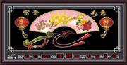 Tranh đồng hồ vạn niên viền 7 màu GIẢI QUẠT- DH725