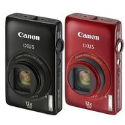 Máy ảnh Canon Ixus 1100 HS