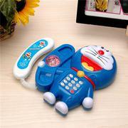 Điện thoại hoạt hình vui nhộn Doraemon cho bé