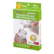 Túi Trữ Sữa 3D Dung Tích 260ml Hộp 25 Cái - Simba S9932