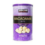 Hạt Macadamia Nuts Kirkland 680g