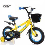 Xe đạp trẻ em Aier 16 inch 77B16X (Xanh)