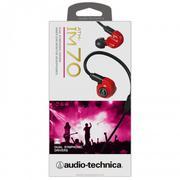 Tai nghe Audio-technica ATH-IM70