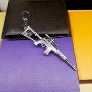 Móc chìa khóa hình súng đột kích
