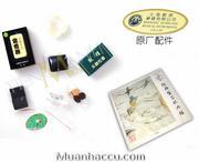 Đàn Nhị Đôn Hoàng Thượng Hải Trung Quốc 04AMF