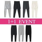[1+1] Quần leggings bầu dài kiểu váy ngắn  + Quần leggings bầu dài kiểu váy dài vừa màu cá tính