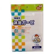 Khăn cotton ChuChu B017 Nhật bản