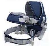 Địu em bé 4 tư thế Baby Carrier - Màu xanh