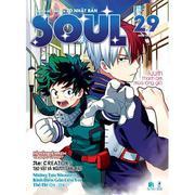 Tạp chí SOUL tập 29