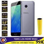 Meizu 5s 16GB Ram 2 GB Kim Nhung (Xám) - Hàng nhập khẩu + Loa nghe nhạc 3 in 1