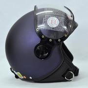 Mũ bảo hiểm Andes 103D (Xanh nhám)