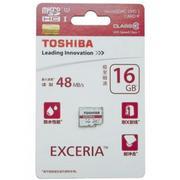 Thẻ nhớ MicroSDHC Toshiba Exceria 16GB Class 10 48MB/s - full Box (Trắng)