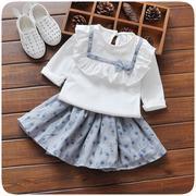 V761 Váy bộ hoa xanh cho bé gái 8-15kg sz 5-13