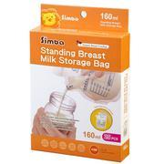 Túi trữ sữa SIMBA 3D 160ml (hộp 25 túi)