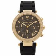 Đồng hồ nữ Michael Kors dây silicon đen MK6404 ( vàng)