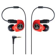Tai Nghe In-Ear Audio-technica ATH-IM70