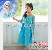 V224 Váy nữ hoàng ELSA  - Frozen cho bé 2 - 7 tuổi
