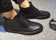 giày nam cao cổ prada 0081