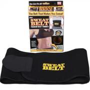Đai quấn nóng Sweat Belt