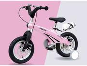 Xe đạp khung hợp kim Magie bánh 12