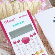 Máy tính học sinh kenko KK-82MS-B - DHS-00466
