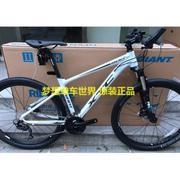 xe đạp địa hình GIANT XTC 800 2018