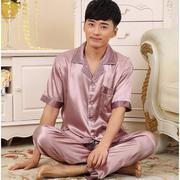 Bộ đồ ngủ nam Pyjama - N003 - N003