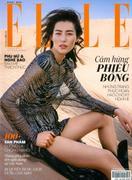 Phái Đẹp - Elle - Số 80 (Tháng 6/2017)