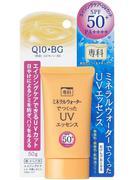 Kem chống nắng Shiseido Senka Q10 Mineral Water UV Essense 50g