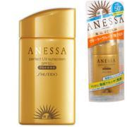Kem Chống Nắng Shiseido Anessa Perfect Uv Sunscreen SPF50+ PA++++ 60ml