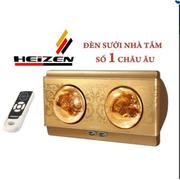 Đèn sưởi nhà tắm Heizen 2 bóng vàng HE-2BR điều khiển từ xa