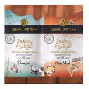 Combo 3 Gói Dầu Gội Và Mặt Nạ Ủ Tóc Dưỡng Chất Ahalo Butter Moist & Damage Hair 0056 (10ml)