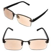 Moonar Fashion Unisex Brown Crystal Half Frame Reading Glasses Presbyopic Spectacles for Office read...