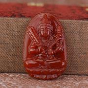 Dây chuyền nam mặt Phật Hư Không đá mã não đỏ(size nhỏ) độ mệnh tuổi Sửu- Dần