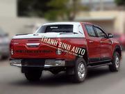 Nắp thùng thấp Toyota Hilux Revo SCR