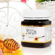 Mật Ong Sweet Nature Manuka 5+ Honey 250gr