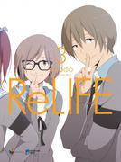 ReLife - Tập 3 -  Phát Hành Dự Kiến  25/12/2018