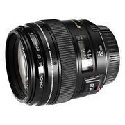 Lens Canon EF 85mm f/1.8 USM (Lê Bảo Minh)