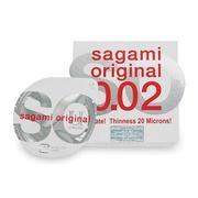 Bao Cao Su Sagami Original 0.02 (SO 0.02) - Hộp 1 Chiếc