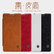 Bao da Nillkin QIN Leather cho Sony Xeria XA Ultra (Đen)