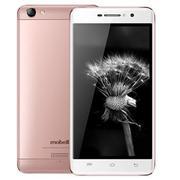 Mobell Nova I4 8GB (Vàng hồng)