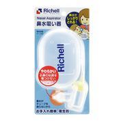 Hút Mũi Richell - RC98550