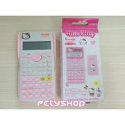 Máy tính Hello Kitty - PĐ-00253