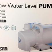 Bơm cao cấp công suất 6500l/h – LWP 6500