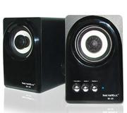 SoundMax BS-20